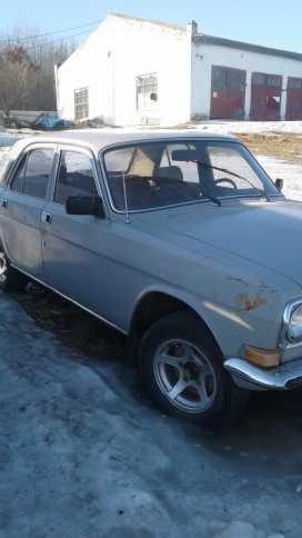 Хороль 24 Волга 1990