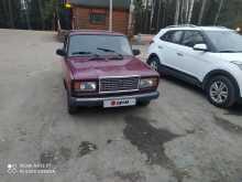 Ногинск 2107 1998
