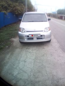 Славянск-На-Кубани S-MX 2000