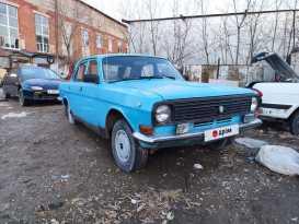 Тюмень 24 Волга 1991