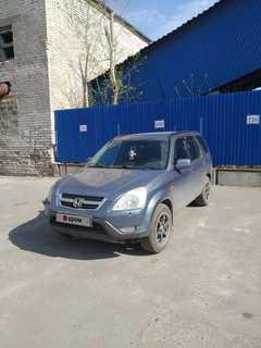 Нижний Новгород CR-V 2002