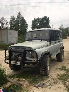 Сургут 3151 2006