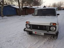 Кропоткин 4x4 2121 Нива 1983