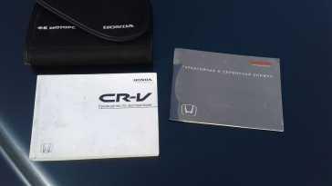 Бийск CR-V 2008