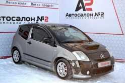 Нижний Новгород C2 2006