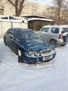 Нижний Новгород 75 1999
