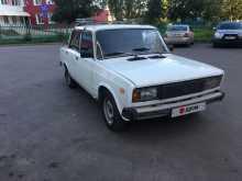 Новосибирск 2105 1986