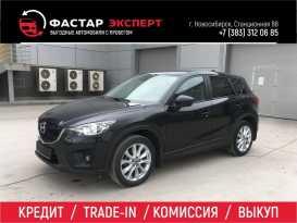 Новосибирск CX-5 2014