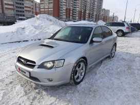 Барнаул Legacy B4 2003