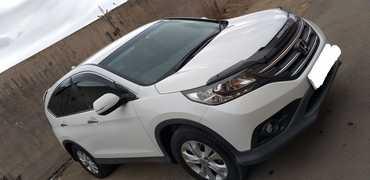 Чита Honda CR-V 2013