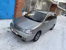 Новосибирск Gaia 2000