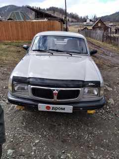 Шебалино 3110 Волга 1997