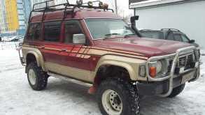 Барнаул Safari 1994