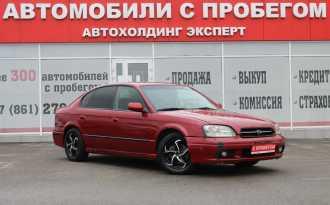 Краснодар Legacy 2001