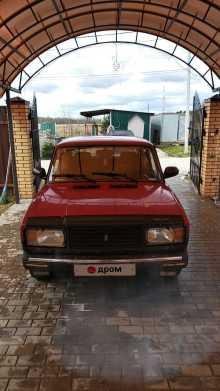 Серпухов 2107 1991