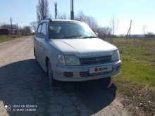 Анапа Pyzar 1998