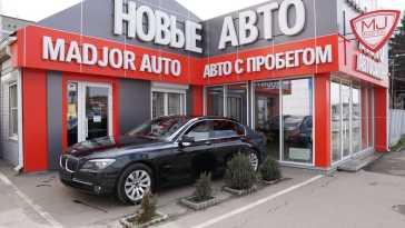 Краснодар BMW 7-Series 2010