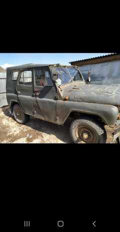 Биробиджан 469 1985