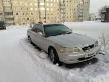 Новосибирск Inspire 1995