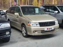 Екатеринбург Bassara 2000