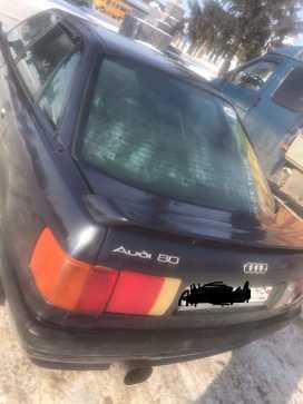Курск Audi 80 1988