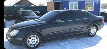 Котлас S-Class 2004