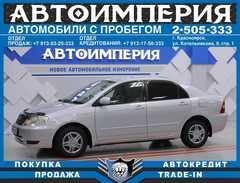 Красноярск Corolla 2002
