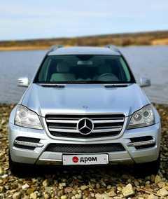 Энгельс GL-Class 2012