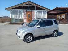 Иркутск Cruze 2002