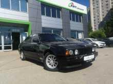 Великий Новгород 5-Series 1991