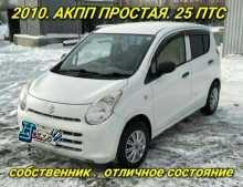 Новосибирск Alto 2010
