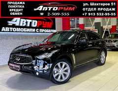 Красноярск FX35 2008