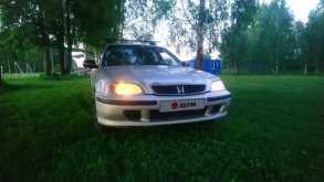 Дмитров Civic 2000