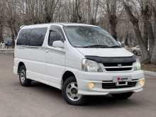 Улан-Удэ Touring Hiace 2000