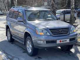 Горно-Алтайск GX470 2003