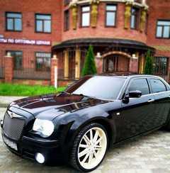 Щёлково 300C 2004