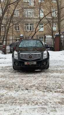 Москва SRX 2013