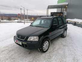 Первоуральск CR-V 1997