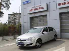 Екатеринбург Astra 2008