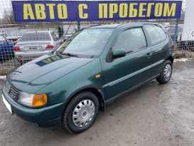 Ярославль Polo 1998