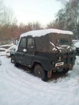 Хабары 469 1974
