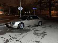 Москва 75 2003