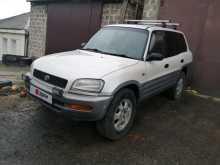 Белгород RAV4 1997