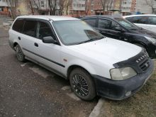 Омск Partner 1997