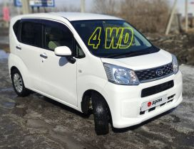 Иркутск Daihatsu Move 2015
