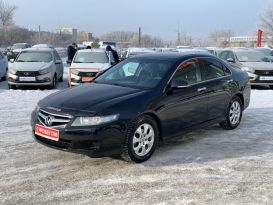 Челябинск Accord 2007