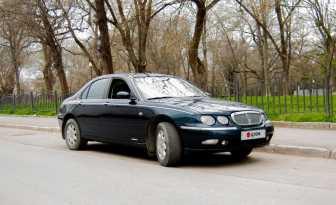 Симферополь 75 2000