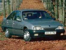 Симферополь Omega 1990