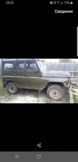 Курган 3151 1992