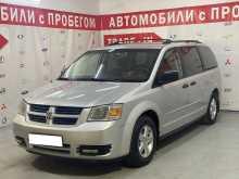 Москва Caravan 2007